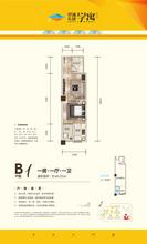 学寓1#B1