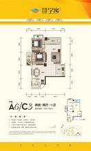 学寓1#A6/C3 91-92㎡