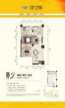 學寓1#B2 88.8㎡