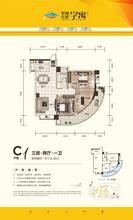 學寓1#C1 116.35㎡