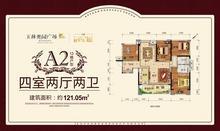 13#A2户型.jpg