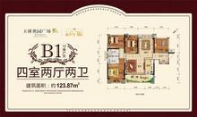 13#B1户型.jpg
