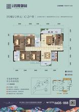 五房两厅两卫.jpg
