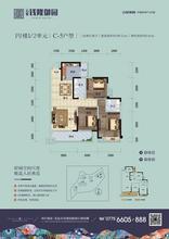 三房两厅两卫.jpg