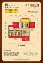 E-1户型 四房两厅两卫.jpg