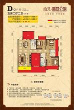 D-2户型 五房两厅两卫.jpg