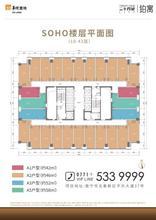 SOHO公寓楼层平面图