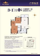 3-1#04户型
