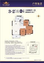 3-2#02户型