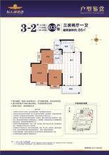 3-2#03户型