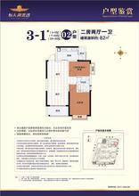 3-1#02户型