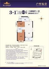 3-1#03户型