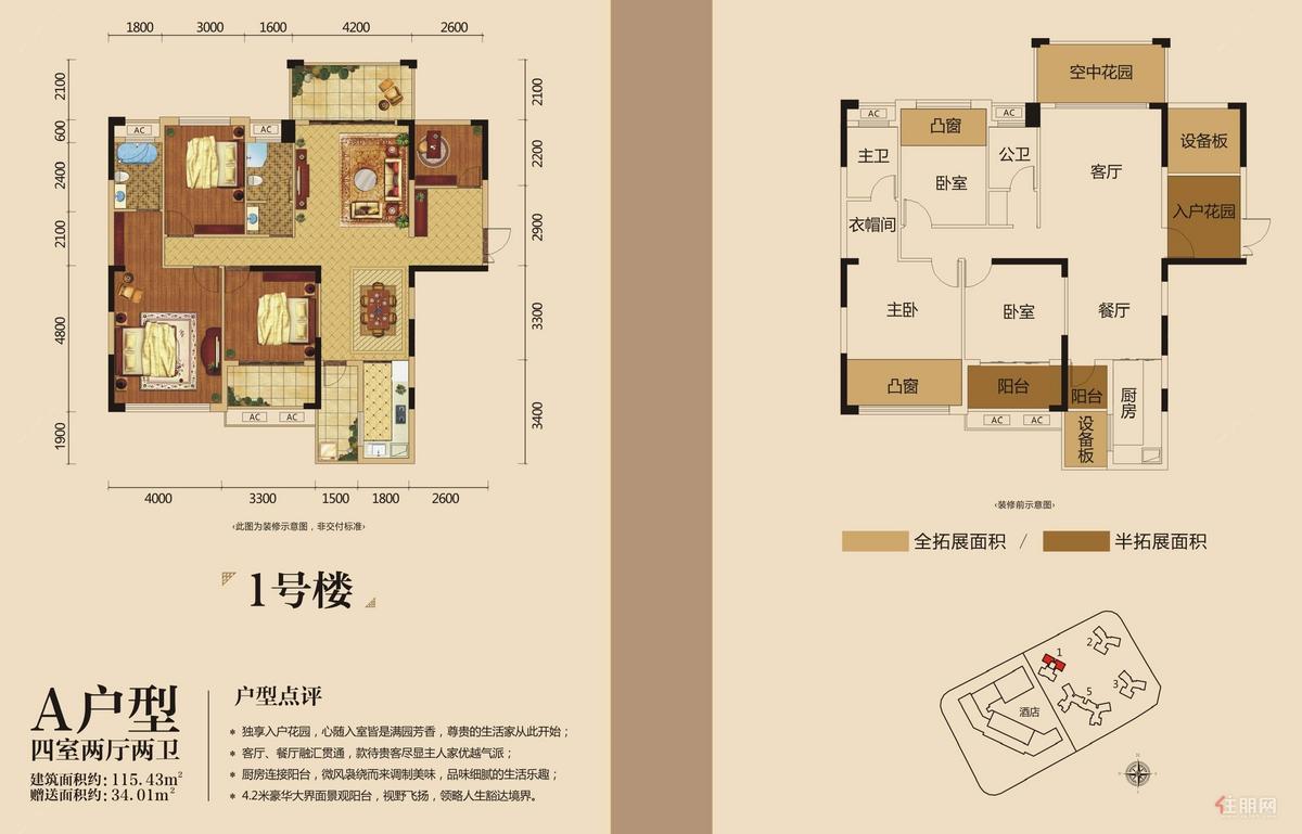 A户型4房2厅2卫.jpg