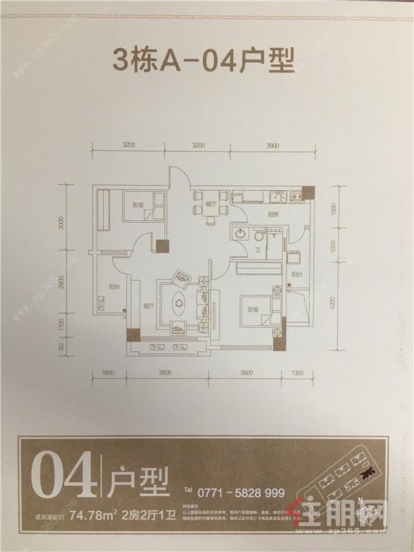 江璟湖3#A-04戶型|2室2廳1衛1廚2陽臺