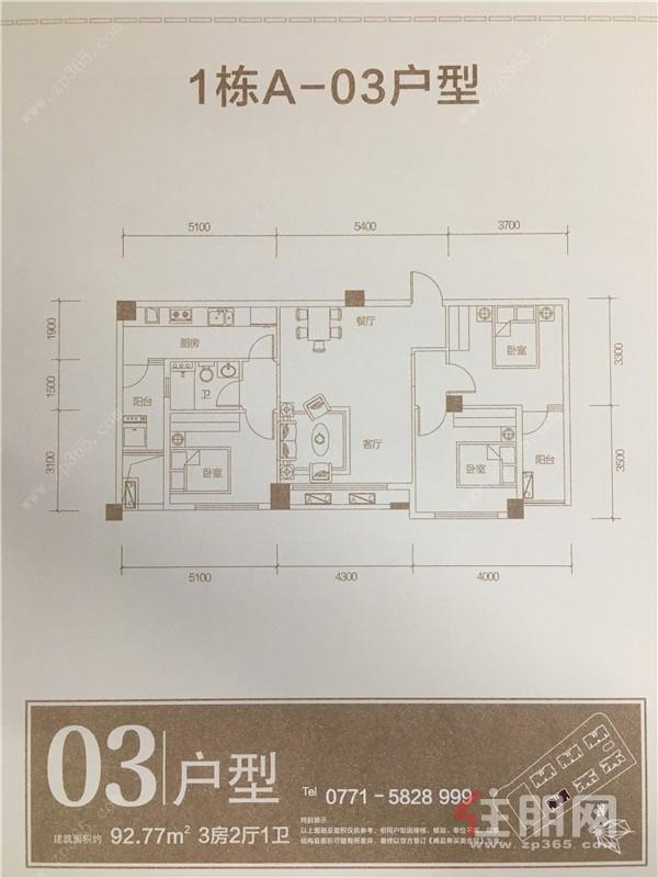 江璟湖1#A-03戶型|3室2廳1衛1廚2陽臺