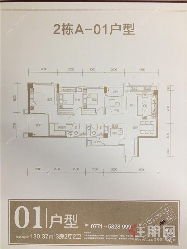 江璟湖2#A-01戶型|3室2廳2衛1廚2陽臺