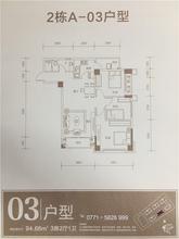 江璟湖2#A-03户型