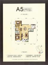 宋都江韵朝阳A5户型