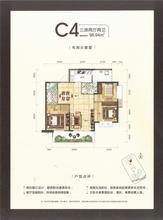 宋都江韵朝阳C4户型