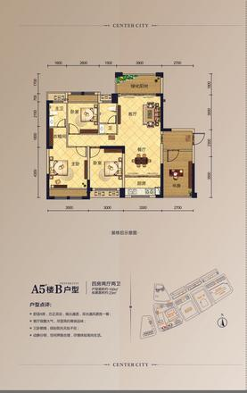 A5#-B户型
