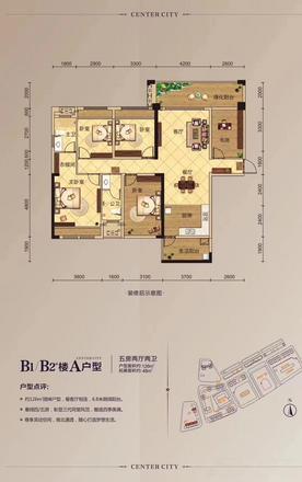 B1#A户型