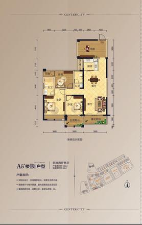 A5#-B1户型.jpg