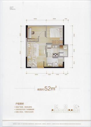 福成52.jpg