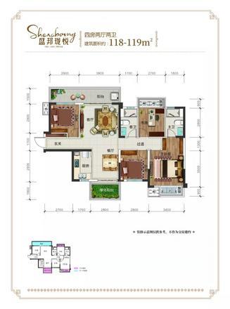盛邦珑悦样四房两厅两卫户型图