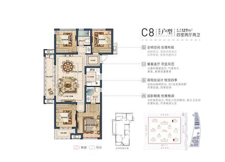 七期紫荆苑户型图.jpg