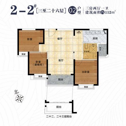 0611-2号楼标准层二单元 02.jp