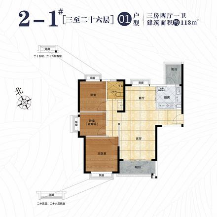 0611-2号楼标准层一单元01.jpg