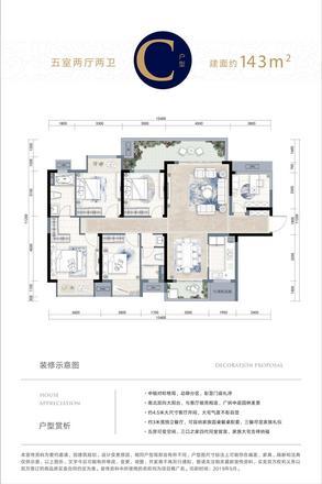 五室两厅两卫.jpg