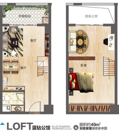 DK国际LOFT蓝钻公馆49㎡户型图