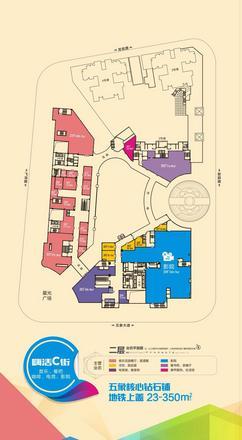 DK国际地面二层业态平面图