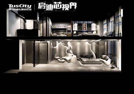 48㎡公寓戶型