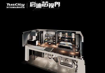 南宁启迪东盟科技城48平方米