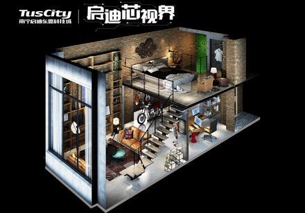 70㎡公寓戶型