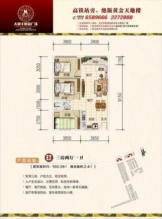 E2三房两厅一卫.jpg