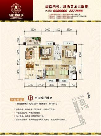 F2四房两厅两卫.jpg