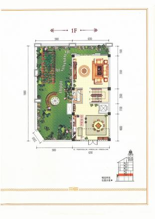 中国锦园L6户型1F