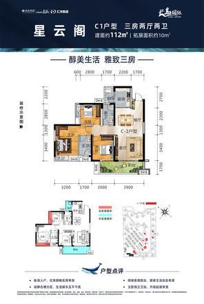 三房两厅112.jpg