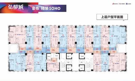 B栋SOHO上层户型平面图