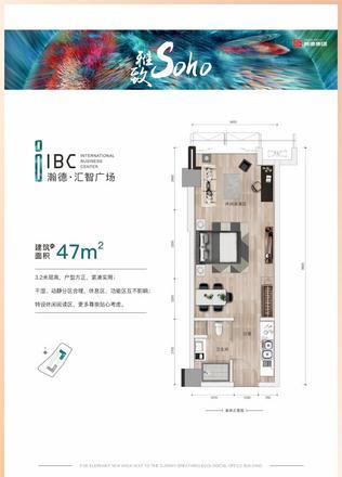 SOHO公寓户型