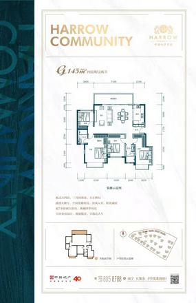 G户型|4室2厅2卫1厨1阳台