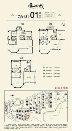别墅6房2厅540