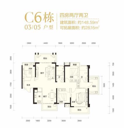 C603/05户型