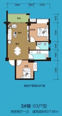 两房两厅77.8㎡