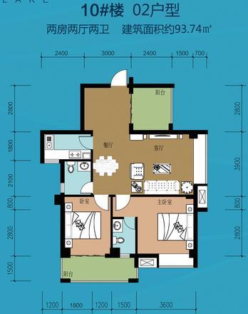 两房两厅93.74㎡