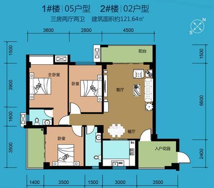 三房两厅121.64㎡