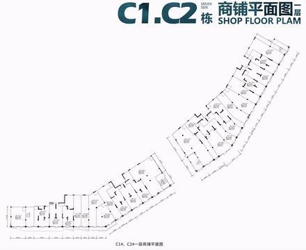 C1、C2栋一层商铺平面图